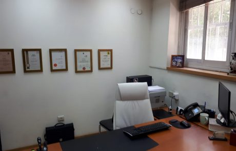 משרד עורך דין שי דנה